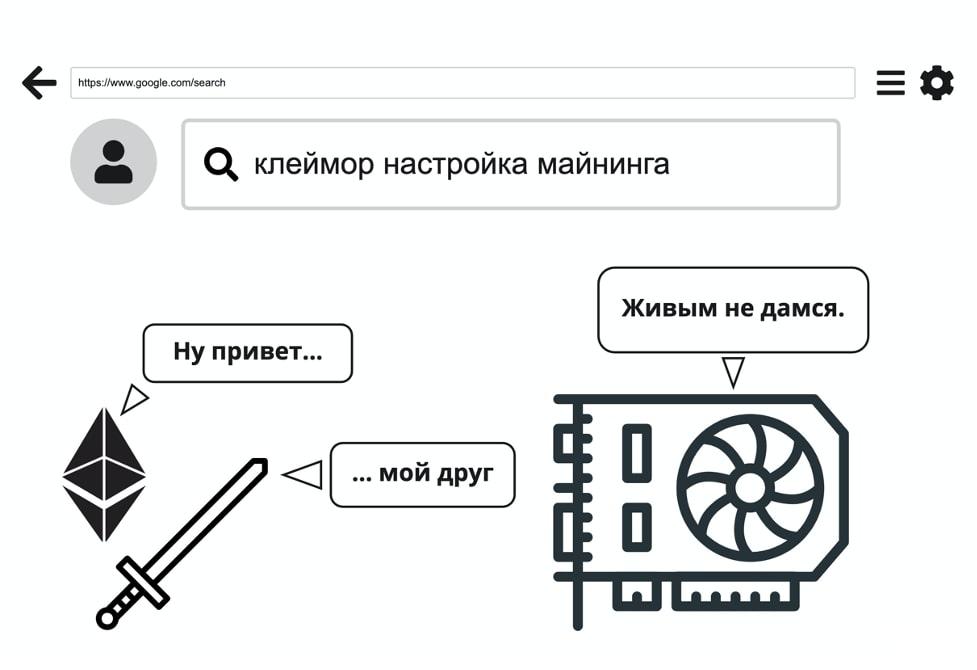 Claymore Dual Miner: обзор майнера и настройка bat-файлов для запуска программы